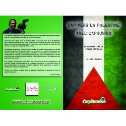Version numérique HD de Cap vers la Palestine avec CapRumbo - livret